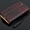 iPhone 6 and iPhone 6S Flip Weave Hybrid Leather Wallet Woven Grid Case with Card Slots Holder