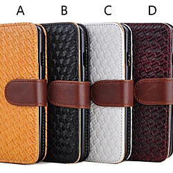 Woven Pattern PU Leather Wallet Case For Apple iPhone 6 Plus, Card Slot Protective Woven Texture Wallet Case For iPhone 6S Plus