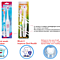 Anti Slip Waterproof Electric Toothbrush Soft Elastic Nozzles Electronic Tooth Brush Dental Care 3 Brush Heads