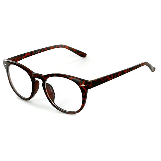 Glasses Invisible Frames : Buy