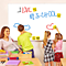 Magnetic Dry Erase Whiteboard Eraser Set - Yellow Happy Face