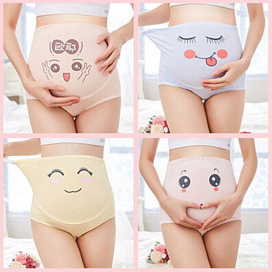 7988be0f00377 Adjustable Pregnant Women Panties Belly Support Cartoon Expression Underwear
