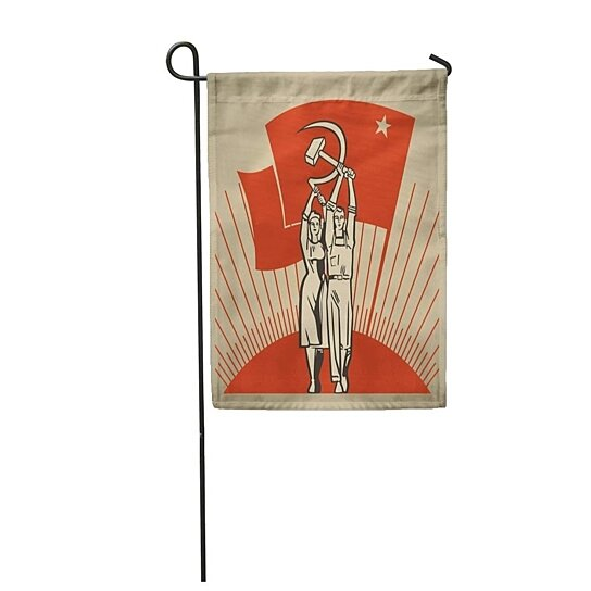 Buy Happy Man And Woman Together Holding In Their Hands Labor Garden Flag Decorative Flag House Banner 28x40 Inch By Andrea Marcias On Dot Bo