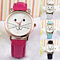 Women's Fashion Lovely Cartoon Cat Face Pattern Faux Leather Quartz Wrist Watch