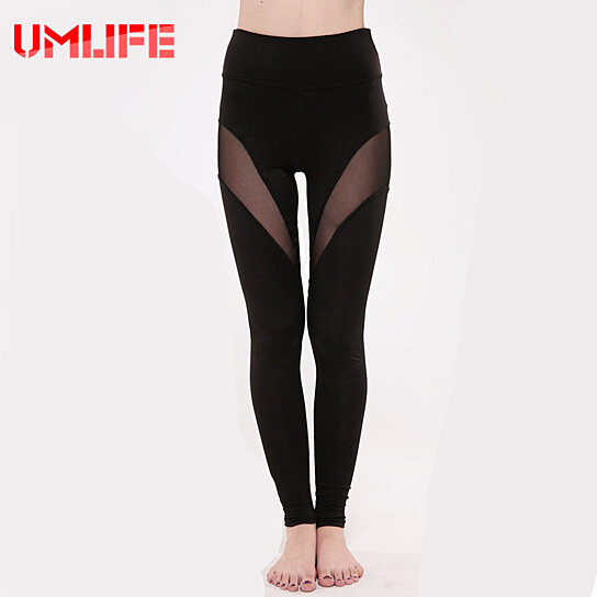 b5e75394a717f Buy Sexy Running Slim Tights Men Women Sports Leggings Fitness Yoga Pants  High Waist Elastic Gym Comprehension Pants by Bohemian Gift Store on OpenSky