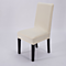 Home & Living Dining Chair Covers Spandex Stretch Dining Room Chair Protector