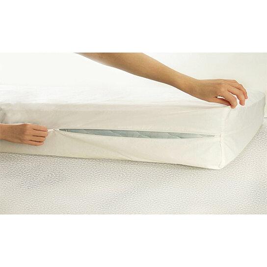 Buy Waterproof Bed Bug Blocker Zippered Mattress Protector