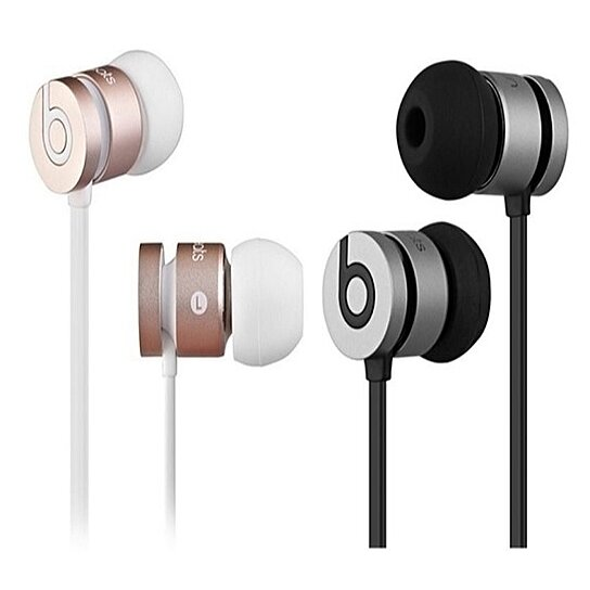 Buy Beats Urbeats 2.0 Earbuds Special Editions by Ferocity Tech on OpenSky 9445ff185
