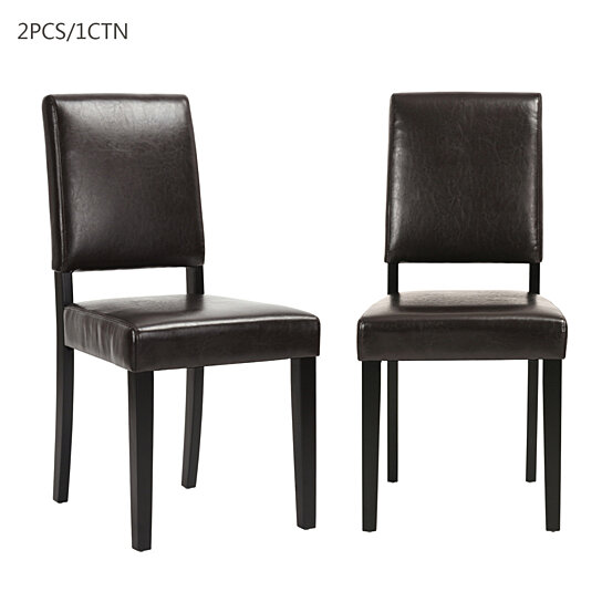 Swell Retro Dining Chair Faux Leather Parson Chairs Accent Chair Set Of 2 Creativecarmelina Interior Chair Design Creativecarmelinacom
