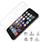 Premium Tempered Glass Screen Protector for iPhone 6/6S 4.7""