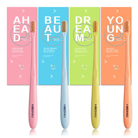 4 Soft Bristle Toothbrush Sizing Adult Travel Business Hairy Toothbrush Wheat Straw Toothbrush