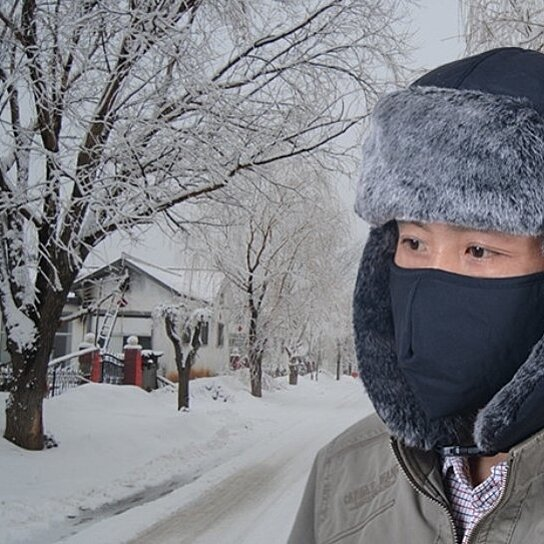 b29c0828e Unisex Winter Trooper Hat, Hunting Hat with Ear Flap and Chin Strap  Windproof Mask