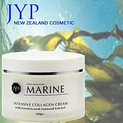 Marine Collagen Intensive Nourishing Cream with Keratin and Seaweed Extract, 100g