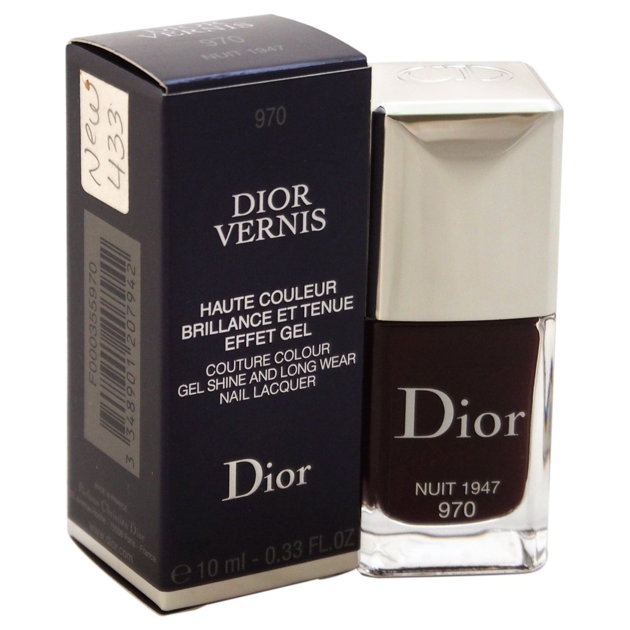 Dior Vernis Nail Lacquer - # 970 Nuit 1947 by Christian Dior for Women - 0.33 oz Nail Polish 58653c49e2246122df595ed6
