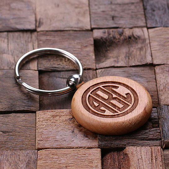 Buy Personalized Wood Round Key Chain Key Ring Fob
