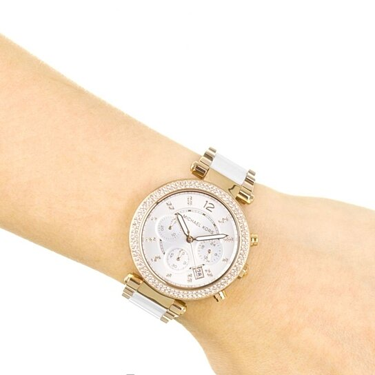 50b0aef851c1 Trending product! This item has been added to cart 38 times in the last 24  hours.  BRAND NEW  Michael Kors Women s Parker Rose Gold-Tone Watch MK5774