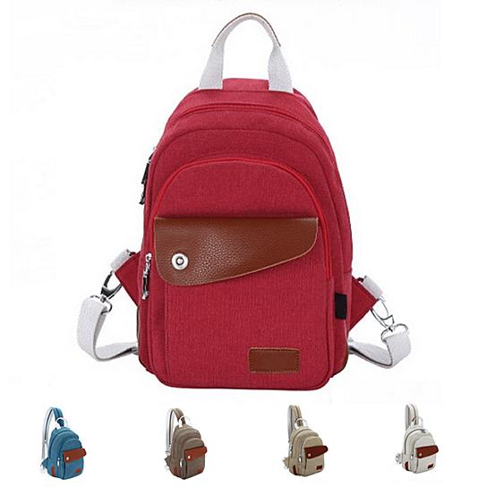 Buy QTPie Cute Mini Backpack by SaveOnDeals on OpenSky f69b640e96464