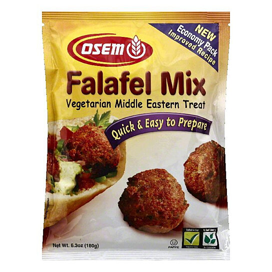 Falafel Save On Foods