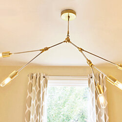 Branching Modern Brass Chandelier