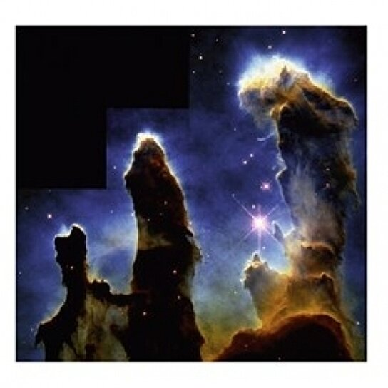 eagle nebula star birth - photo #8